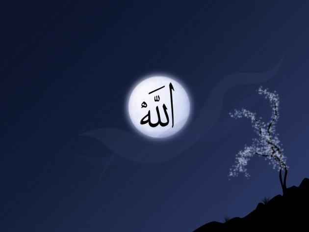 Cehennem azabından koruyan dualar