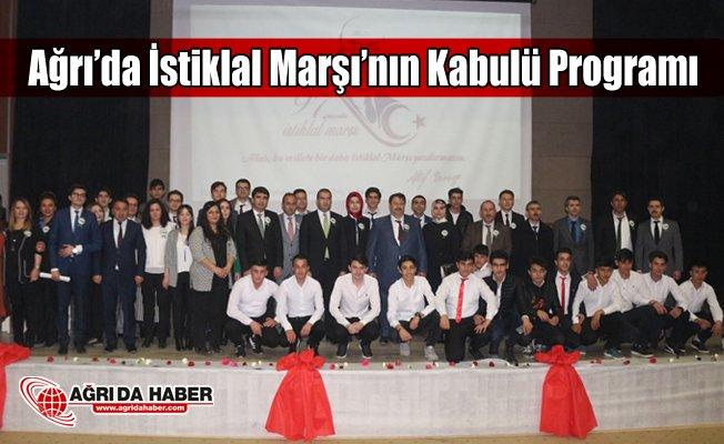 """Ağrı'da """"İstiklal Marşı'nın Kabulü ve Mehmet Akif Ersoy'u Anma Günü"""" Programı"""