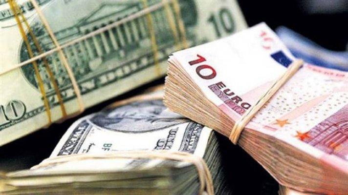 Dolar ve Euro bugün ne kadar? (01.10.2018) Dolar ve Euro Kuru
