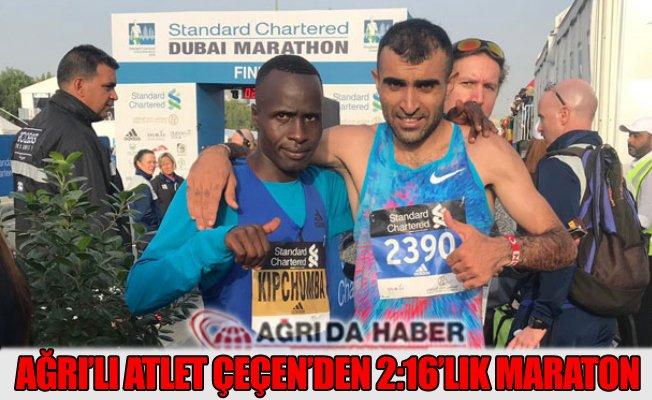 Ağrı'lı Atlet Ramazan Hakan Çeçen'den Büyük Başarı!