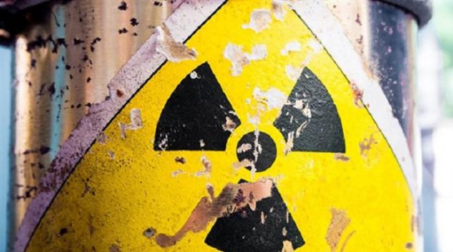 Rusya'da Nükleer Sızıntı! Çok Sayıda Kişi Etkilendi
