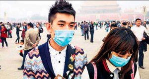 Pekin'de nefes almak sigara içmeye bedel
