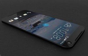 HTC'nin merak uyandıran telefonu