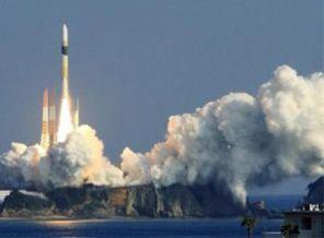 Japonya, yörüngeye casus uydu fırlattı