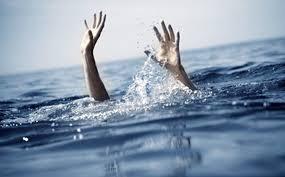Aras Nehrine Giren Çocuk Boğuldu