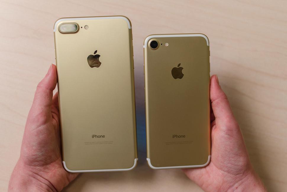 iPhone 7 Plus Portre Modu, iOS 10.1 İle Geldi!