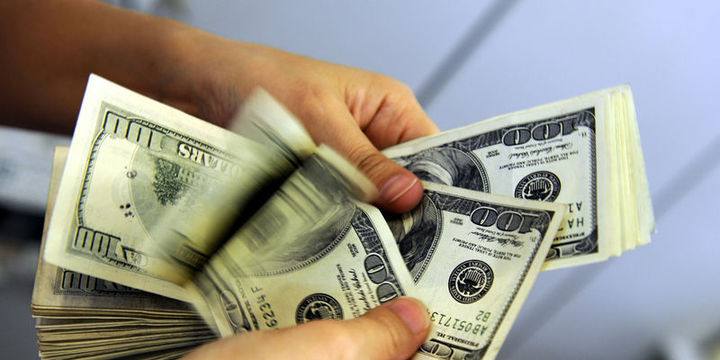 Dolar/TL yeni günden güne yükseliyor ! Altın Fiyatları