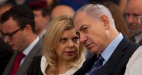 İsrail Başbakanı Netanyahu'nun Eşi Sorguya Alındı!
