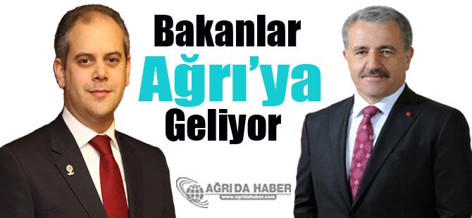 Gençlik ve Spor Bakanı Kılıç ve Haberleşme Bakanı Arslan Ağrı'ya Geliyor