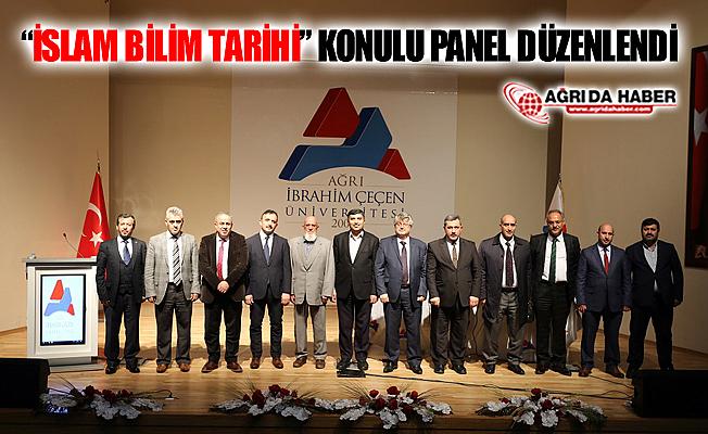 """AİÇÜ'de """"Prof. Dr. Fuat SEZGİN ve İslam Bilim Tarihi"""" Konulu Panel Düzenlendİ"""