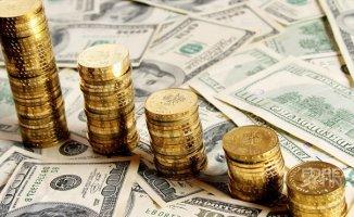 24 Eylül 2018 Dolar Kuru - Çeyrek Altın Gram Altın Fiyatları Bugün Ne Kadar?