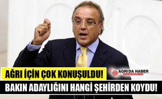 Sırrı Sakık HDP Muş Belediye Başkan Adaylığını Açıkladı