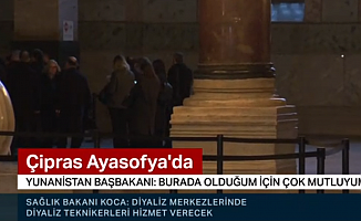 Yunanistan Başbakanı Aleksis Çipras Ayasofya'da