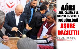 Rektör Karabulut Genel Müdür Ahmet Emre Bilgili'yi Konuk Etti!