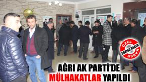 Ağrı AK Parti'de Mülhakatlar Yapıldı